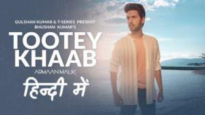 Armaan Malik | Tootey Khaab Lyrics (Hindi Song)