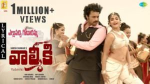 Elluvochi Godaramma Song Lyrics – Valmiki Film |