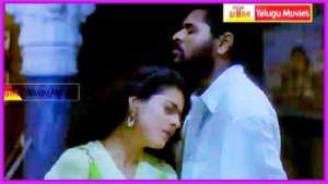 Vennelave Vennelave lyrics Merupu Kalalu Telugu Movie