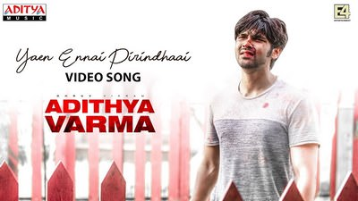 Yaen Ennai Pirindhaai lyrics Adithya Varma
