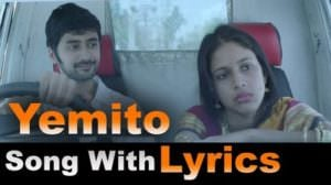 Yemito Ivala Rekkalochinattu Song Lyrics | Translation | Andala Rakshasi