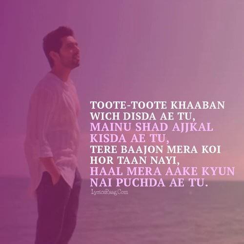 armaan malik tootey khaab translation lyrics
