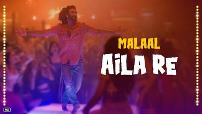 Aila Re Song lyrics translation Malaal Sanjay Leela Bhansali