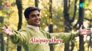 Pachai Nirame Lyrics (English Translation) | Alaipayuthey | A.R. Rahman