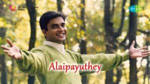 Alaipayuthey Pachchai Nirame song lyrics translation