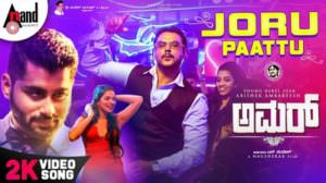Joru Paattu Lyrics | Translation | Amar | by Jassie Gift