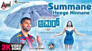 Amar Summane Heege Ninnane lyrics