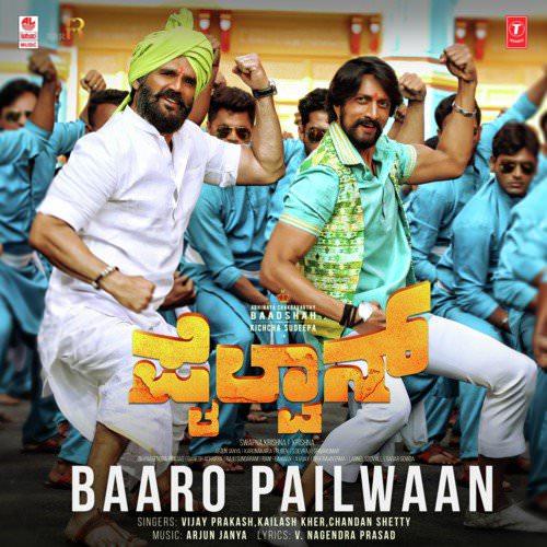 Baro Pailwan (From Pailwaan) lyrics english