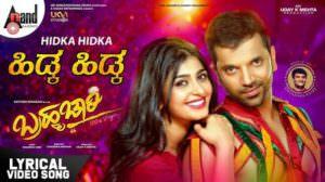 Hidka Hidka Lyrics – Bramhachari (Film) | Sathish Ninasam