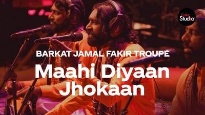 Coke Studio Season 12 Maahi Diyaan Jhokaan lyrics