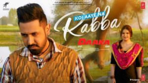 Koi Aaye Na Rabba Lyrics (Punjabi) – B Praak | Daaka | Gippy Grewal