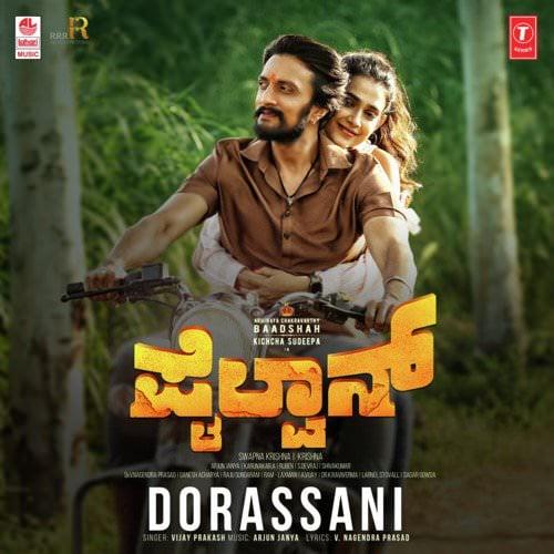 Dorassani (From Pailwaan) lyrics