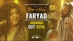 Faryad Lyrics – Abida Parveen | Khamaaj | BazmeRang Chapter 1