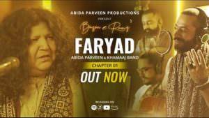 Faryad - Abida Parveen - Khamaaj BazmeRang Chapter 1 lyrics