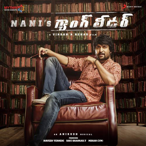 Gang-Leader-Telugu-2019-lyrics translationjpg