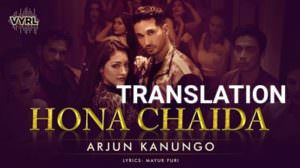 Hona Chaida Lyrics (with Translation) | by Arjun Kanungo