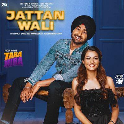 Jattan Wali Ranjit Bawa lyrics