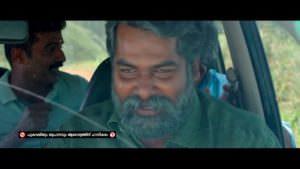 Joseph Movie Song Pandu Paadavarambathiloode translation