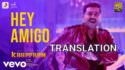 Kaappaan - Hey Amigo lyrics translation