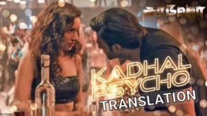 Kadhal Psycho lyrics translation saaho Tamil