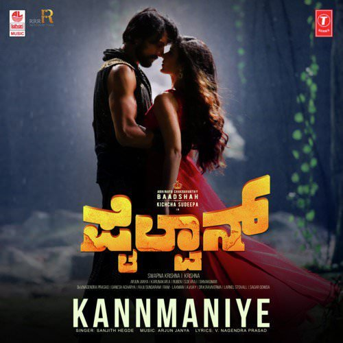 Kannmaniye-Pailwaan--Kannada lyrics translation
