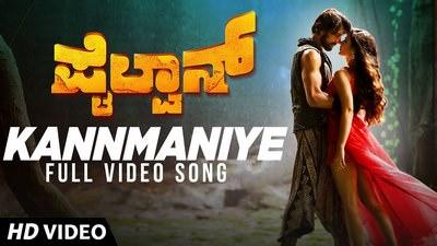 Kannmaniye song Pailwaan Kannada