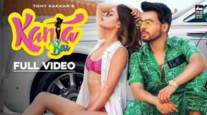 "Kanta Bai Lyrics – Tony Kakkar | Karishma Sharma ( From ""Sangeetkaar"")"