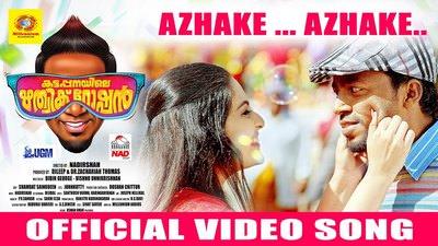 Kattappanayile Rithwik Roshan Azhake Azhake translation lyrics