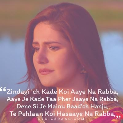 Koi Aaye Na Rabba (From Daaka) english lyrics