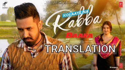 Koi Aaye Na Rabba (From Daaka) translation lyrics