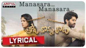 Manasara Manasara Lyrics (Break Up Song) Tholu Bommalata Songs