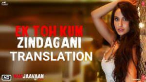 Marjaavaan Ek Toh Kum Zindagani lyrics translation