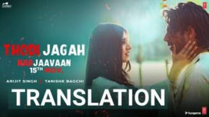 Thodi Jagah Song Lyrics | Translation | Marjaavaan | Arijit Singh