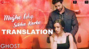 Mujhe Ishq Sikha Karke Lyrics | Translation | Ghost | Vikram Bhatt