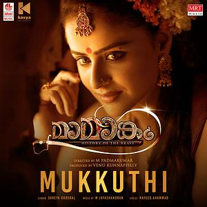 Mukkuthi Song lyrics Mamangam