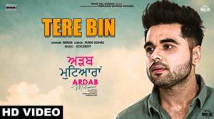 NINJA – Tere Bin Lyrics | Goldboy | Ardab Mutiyaran
