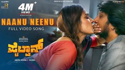 Naanu Neenu Song Pailwaan Kannada