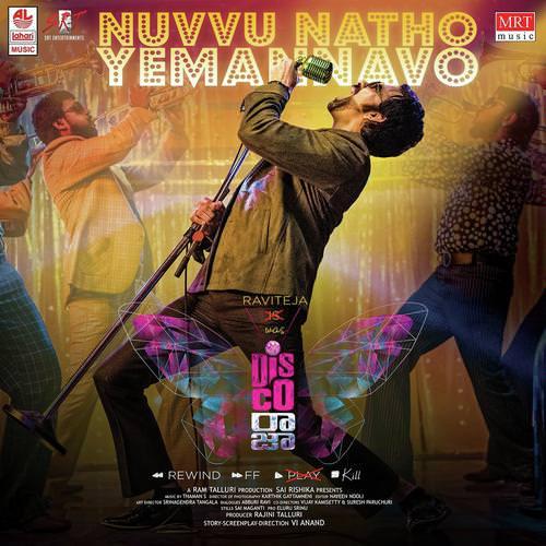 Nuvvu Naatho Emannavo Lyrics - Disco Raja (Film) | Ravi Teja