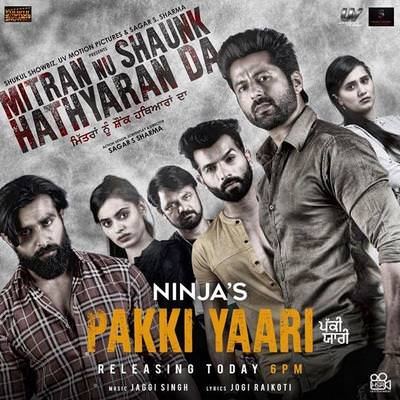 Pakki Yaari (Mitran Nu Shaunk Hathyaran Da) Ninja lyrics