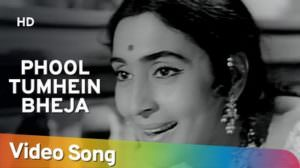 Phool Tumhe Bheja Hai Khat Mein Lyrics | Hindi Song