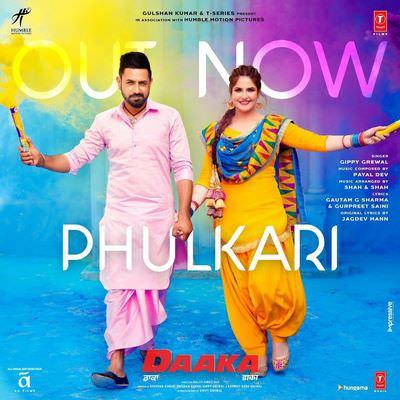 Phulkari lyrics Daaka gippy Grewal