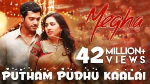 Putham Pudhu Kaalai Lyrics | Translation | Megha