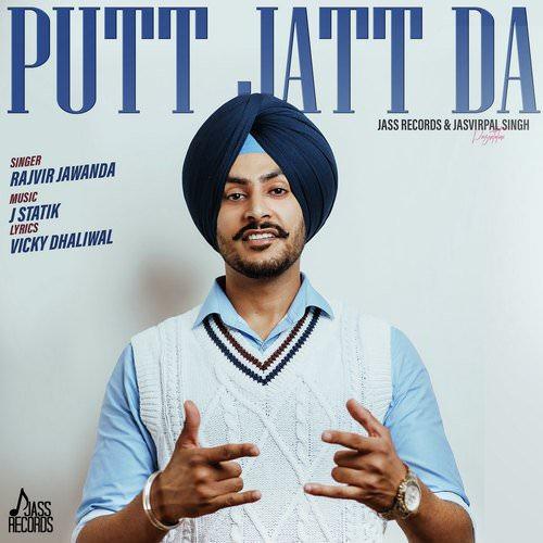 Putt Jatt Da by Rajvir Jawanda lyrics