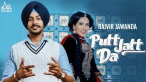 Putt Jatt Da Lyrics – Rajvir Jawanda