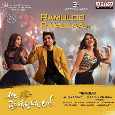 Ramulo Ramula lyrics Ala Vaikunthapurramuloo