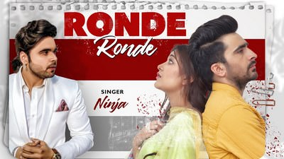 Ronde Ronde NINJA (Full Song) lyrics