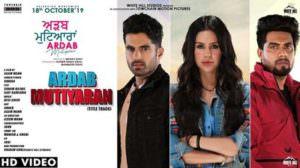 Ardab Mutiyaran (Title Track) Lyrics – Singga | Sonam Bajwa