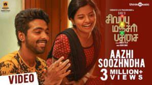 Aazhi Soozhndha Lyrics   Translation   Sivappu Manjal Pachai