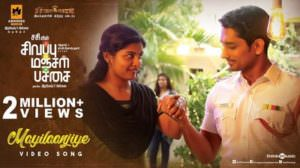 Mayilaanjiye Lyrics | Translation | Sivappu Manjal Pachai