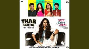 "Thar Jatti Di Lyrics – Baani Sandhu (From ""Ardab Mutiyaran"")"